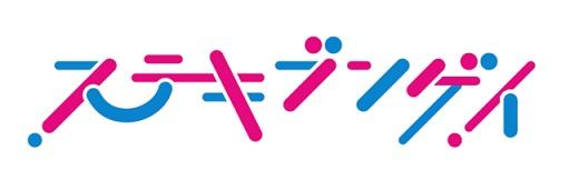 歌人・加藤千恵さん×小説家・中村航さんが「ステキブンゲイ」YouTubeチャンネルでトーク