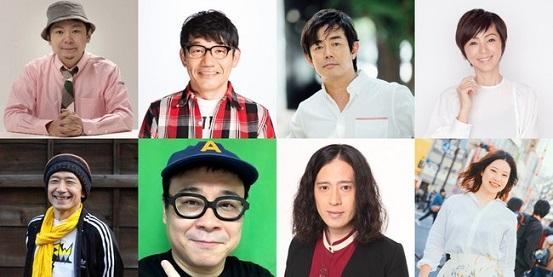 TOKYO FMの深夜のガチ生トーク番組『TOKYO SPEAKEASY』に柳澤健さん、又吉直樹さん、岸田奈美さんらが登場!