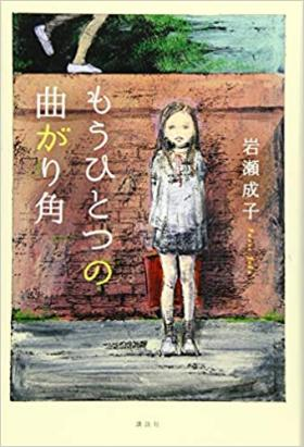 第36回坪田譲治文学賞が決定!