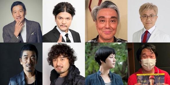 TOKYO FMの深夜のガチ生トーク番組『TOKYO SPEAKEASY』にジェーン・スーさん、二村ヒトシさん、劒樹人さんらが登場!