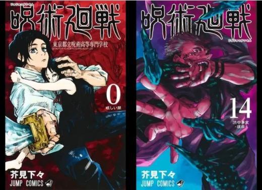 「honto」週間ストア別ランキング発表(2021年2月14日~2月20日) 『呪術廻戦 公式ファンブック』『呪術廻戦 15』が通販ストアランキングで1・2位
