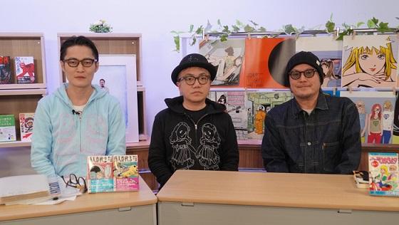 漫画家・江口寿史さんがBS12「BOOKSTAND.TV」に出演 ▲左から、原カントくんさん・水道橋博士さん・江口寿史さん
