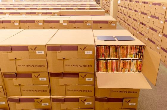 閉架書庫でも数多くのマンガを管理(明治大学現代マンガ図書館)