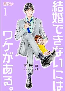 (c)邑咲奇/ソルマーレ編集部