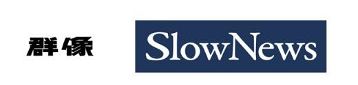ノンフィクションのサブスク型サービス「SlowNews」に講談社『群像』が参加