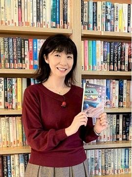 著者の青山美智子さん