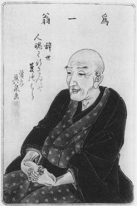 溪斎英泉「北斎肖像画」国立国会図書館デジタルコレクション