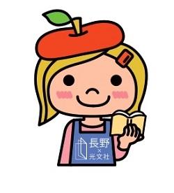 「読もう!行こう!長野×光文社 本屋さんへ行こう!」キャンペーンイメージキャラクター たなみちゃん