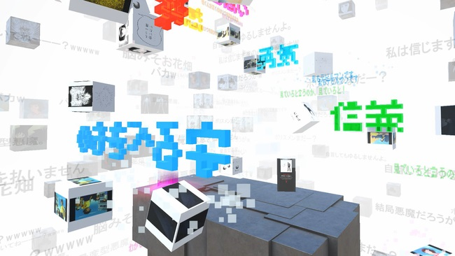 ※画像は開発中のイメージです。 (c)永井豪/ダイナミック企画 (c)ダイナミック企画・東映アニメ―ション (c)Go Nagai-Devilman Crybaby Project (c)VRデビルマン展実行委員会