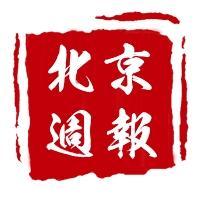 「文豪・魯迅」の知られざる一面を解説した特別動画を公開