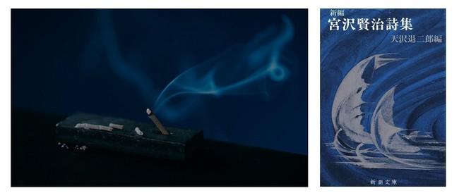 SENN incense 燈/熄