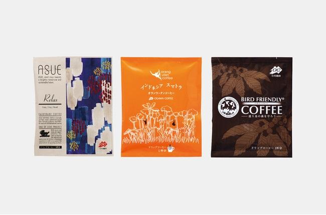 ドリップコーヒー3種