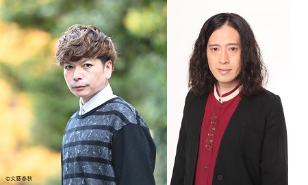 『TOKYO SPEAKEASY』に桝本荘志さん×又吉直樹さんが登場