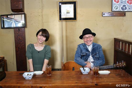 『豊崎愛生と漫画とグルメ』が日テレプラスで放送スタート! 初回ゲストは『孤独のグルメ』久住昌之さん