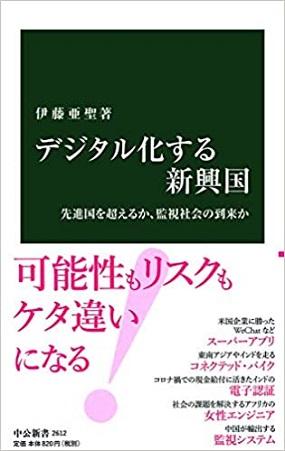 第22回読売・吉野作造賞が決定!