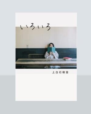 電子書籍カバー