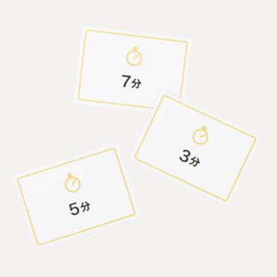 作品を作る時間を決める「制限時間カード」