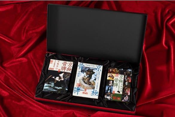 グッズ2:妖怪トランプ・京極骨牌「コンプリートBOX」