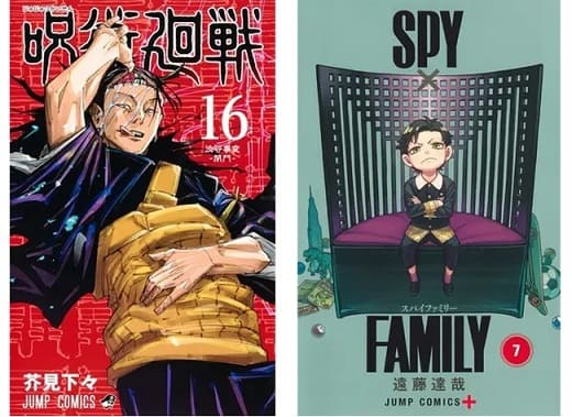 「honto」2021年6月月間ランキング 『呪術廻戦』『SPY×FAMILY』『怪獣8号』などジャンプコミックスがコミックランキング席巻!
