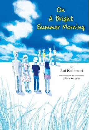 小手鞠るいさん「第68回小学館児童出版文化賞」受賞作『ある晴れた夏の朝』英語版が刊行