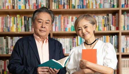 青山美智子さんデビュー作『木曜日にはココアを』を風間杜夫さんと熊谷真実さんが朗読!