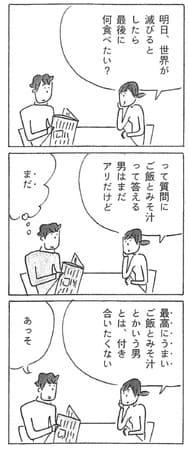 『僕の姉ちゃん』より