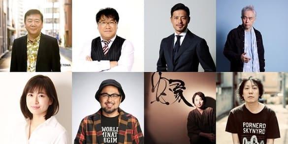 『TOKYO SPEAKEASY』に大槻ケンヂさん×燃え殻さんが登場