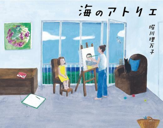 第31回Bunkamuraドゥマゴ文学賞が決定!