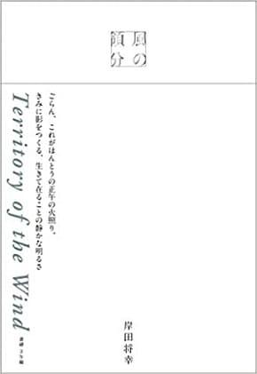 第29回萩原朔太郎賞が決定!