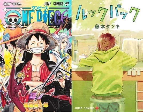 「honto」週間ストア別ランキング発表(2021年8月29日~9月4日) 『ONE PIECE』第100巻がコミックランキングで1位を獲得