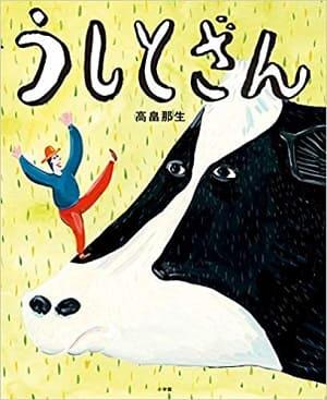 第70回小学館児童出版文化賞が決定!