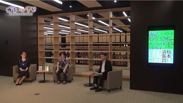 波木銅さん×額賀澪さん「松本清張賞受賞者座談会」のノーカット動画を公開