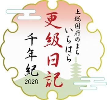 千年紀 ロゴ