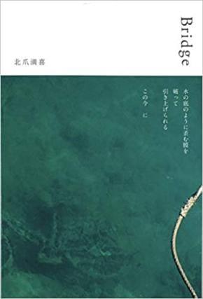 第32回富田砕花賞が決定!