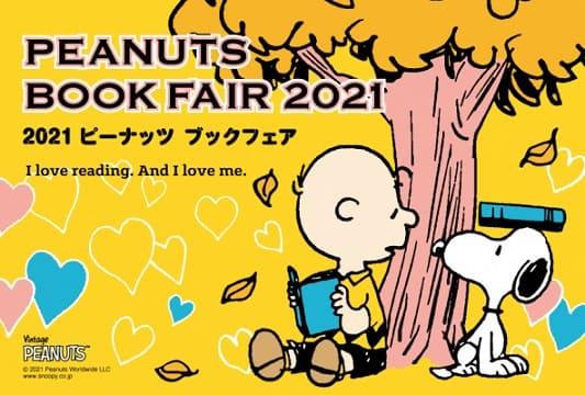 (C) 2021 Peanuts